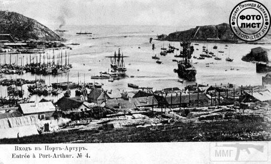 30993 - Оборона Порт-Артура