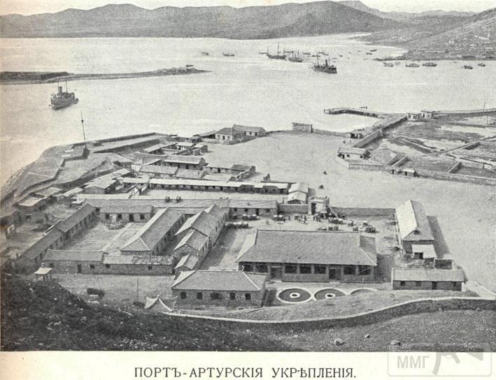 31003 - Оборона Порт-Артура