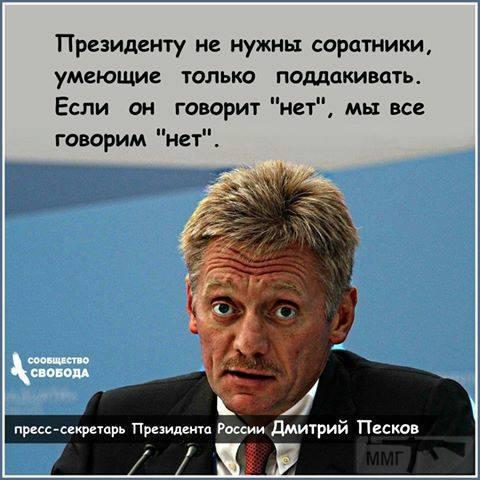 31084 - А в России чудеса!