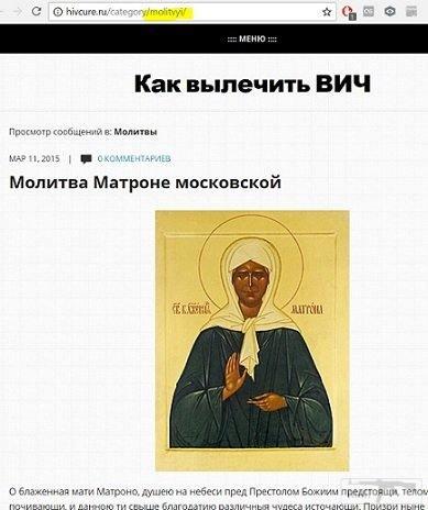 31085 - А в России чудеса!