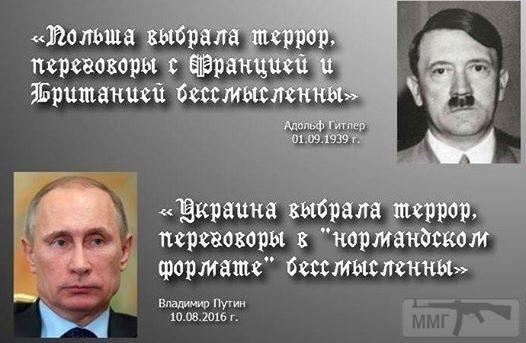 31086 - А в России чудеса!