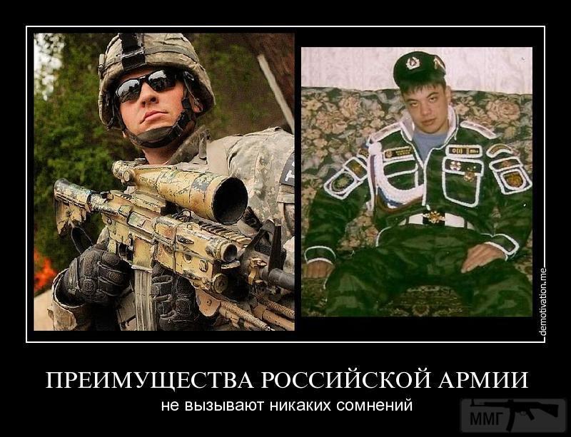 31087 - А в России чудеса!