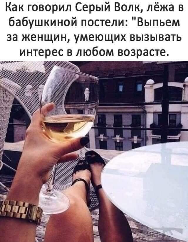 31116 - Пить или не пить? - пятничная алкогольная тема )))