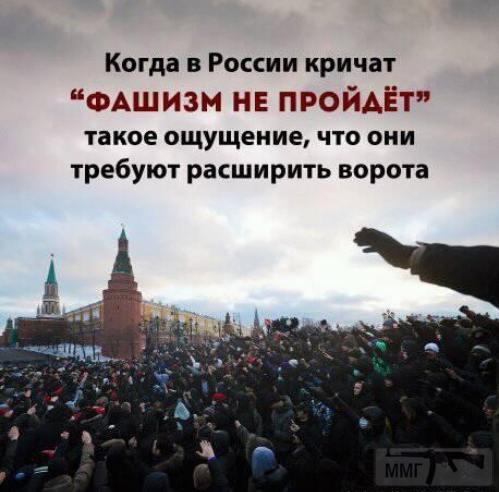 31131 - А в России чудеса!