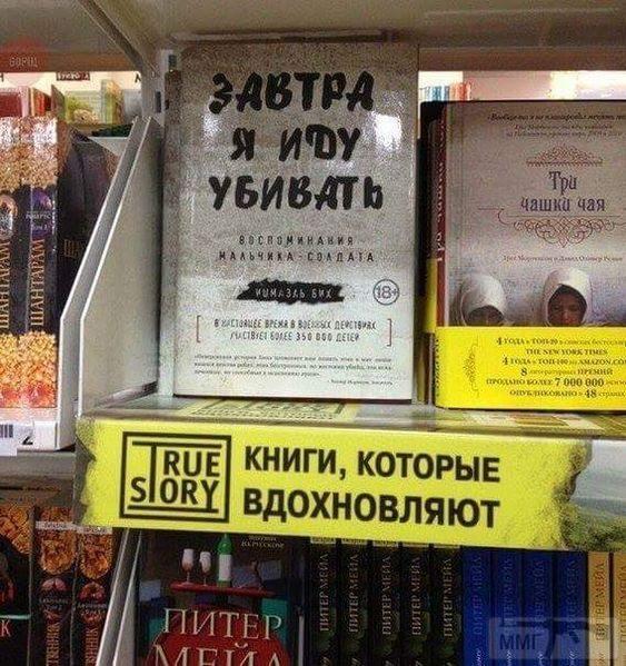 31147 - А в России чудеса!