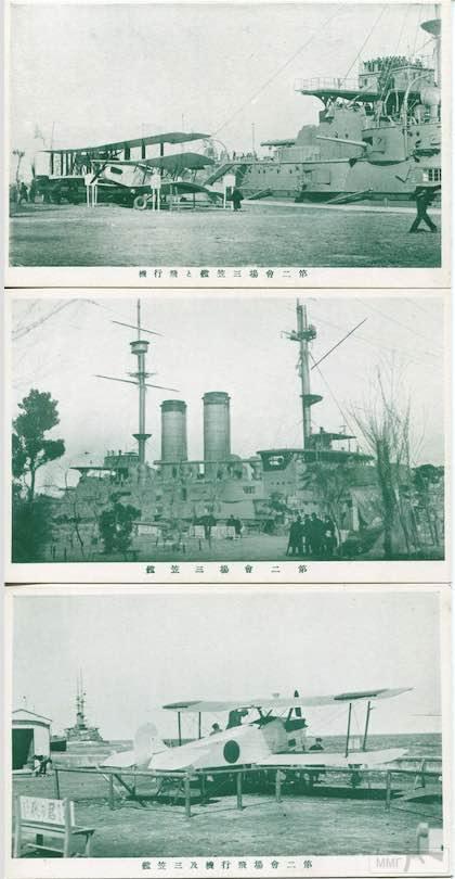 31263 - Броненосец Mikasa 三笠 (Япония)