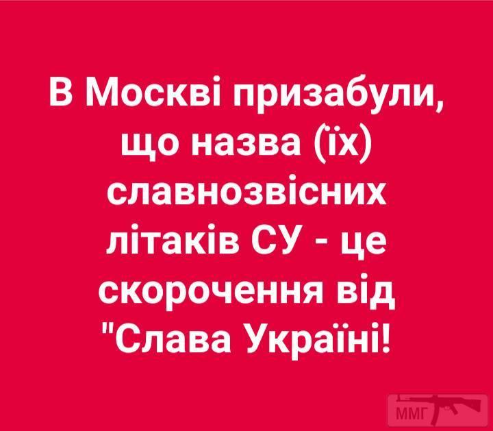 31280 - А в России чудеса!