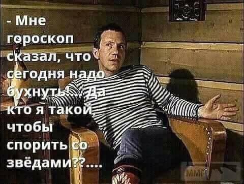 31281 - Пить или не пить? - пятничная алкогольная тема )))