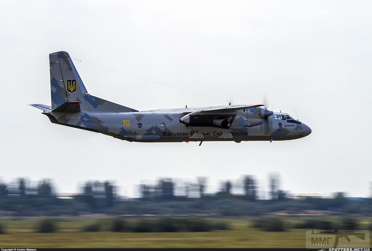 31282 - Морская Авиация ВМС ВС Украины