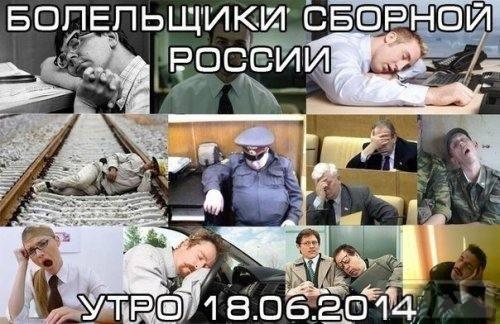 31287 - А в России чудеса!