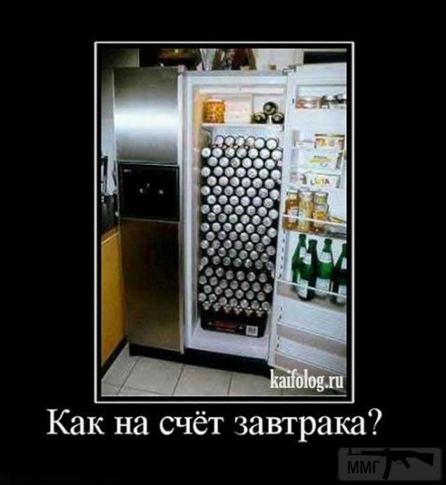 31290 - Пить или не пить? - пятничная алкогольная тема )))
