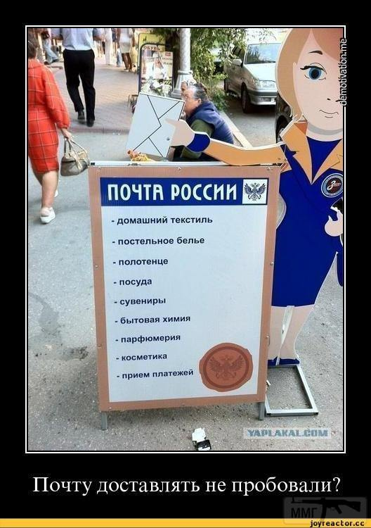 31311 - А в России чудеса!