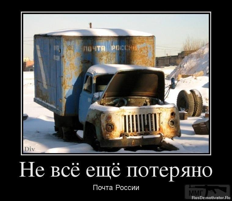31314 - А в России чудеса!
