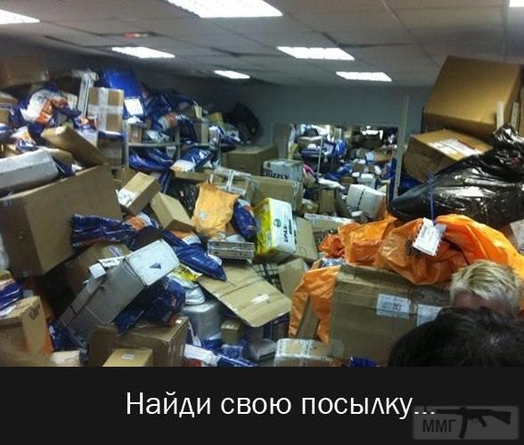 31315 - А в России чудеса!