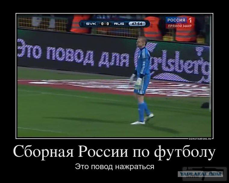 31316 - А в России чудеса!