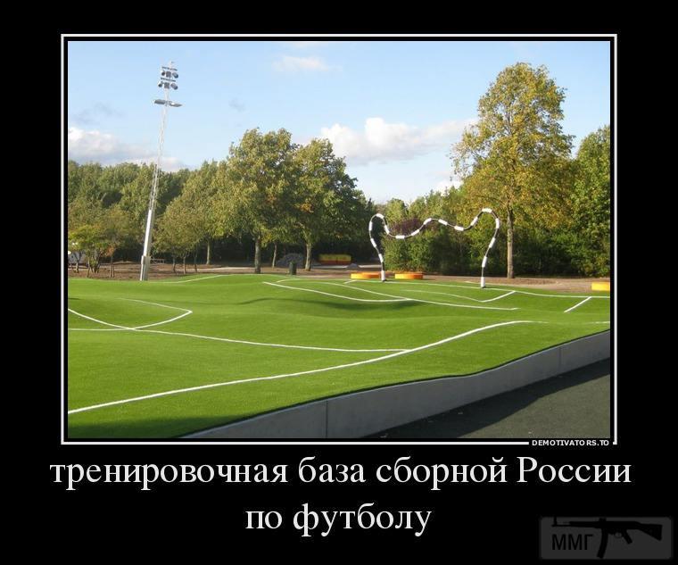 31317 - А в России чудеса!