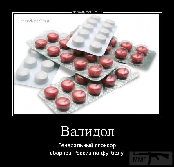 31318 - А в России чудеса!