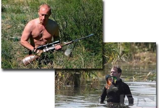 31320 - А в России чудеса!