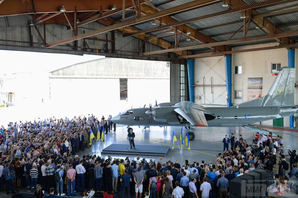 31321 - Морская Авиация ВМС ВС Украины