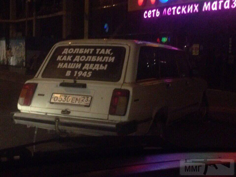 31328 - А в России чудеса!