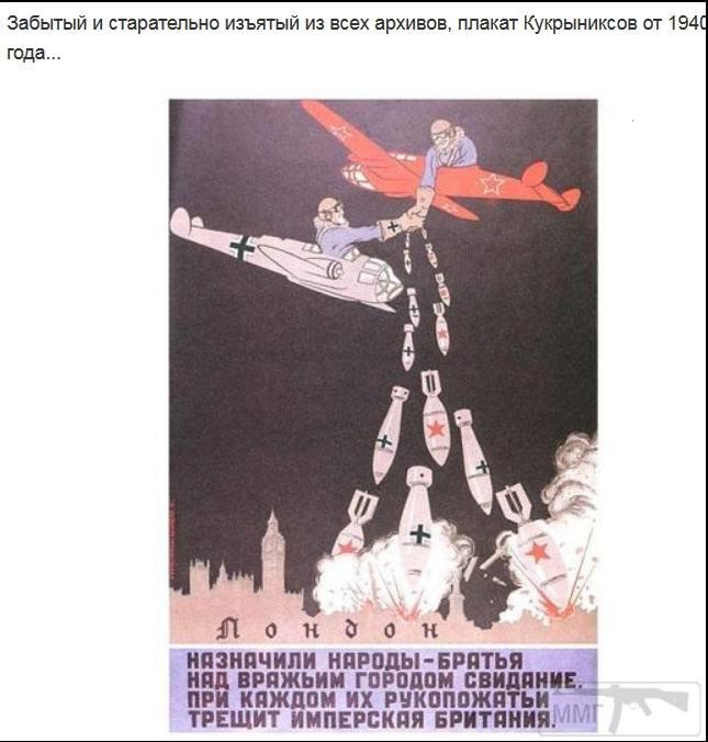 31336 - А в России чудеса!