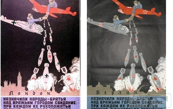 31349 - А в России чудеса!