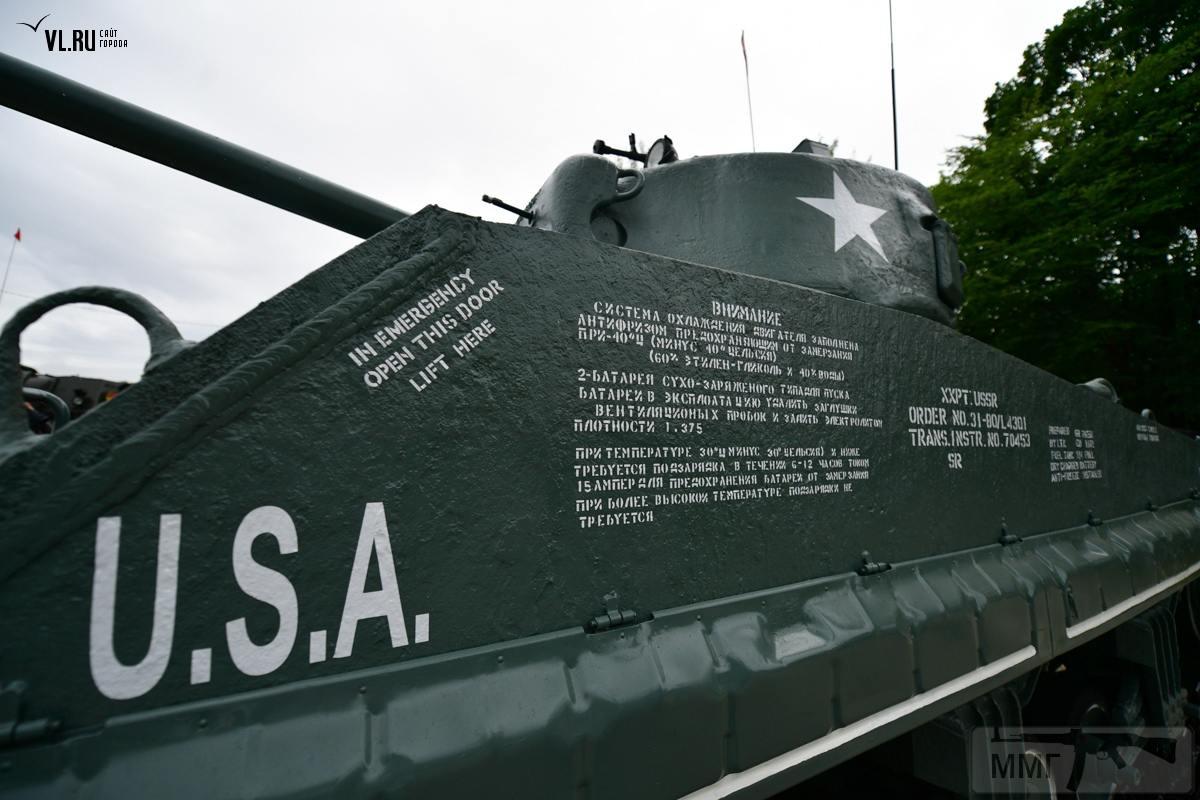 31375 - Деревянный танк