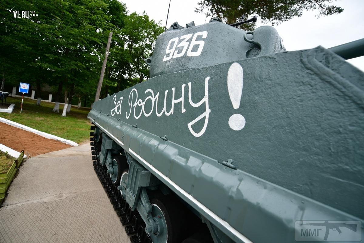 31377 - Деревянный танк