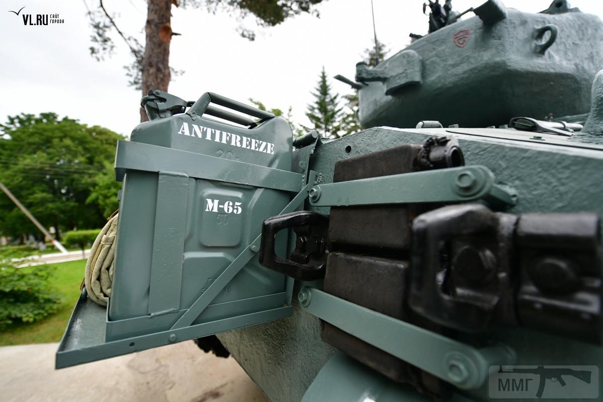 31378 - Деревянный танк