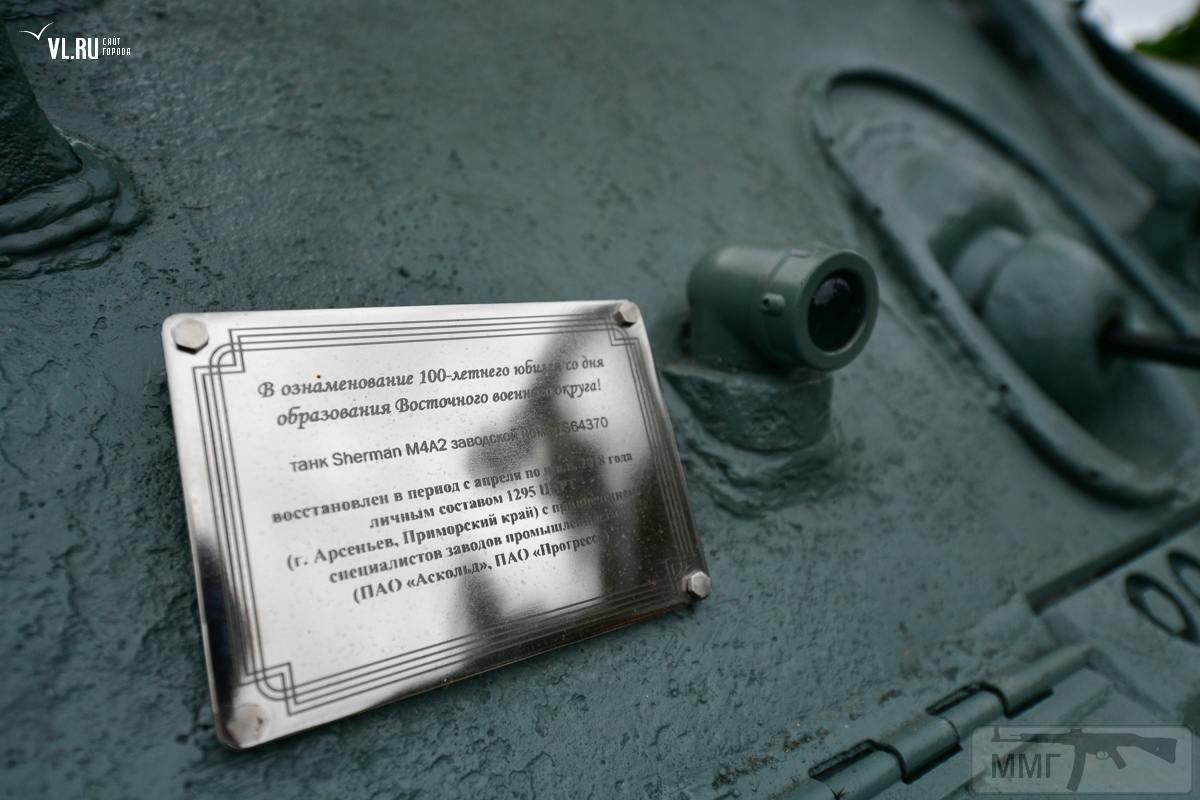 31380 - Деревянный танк