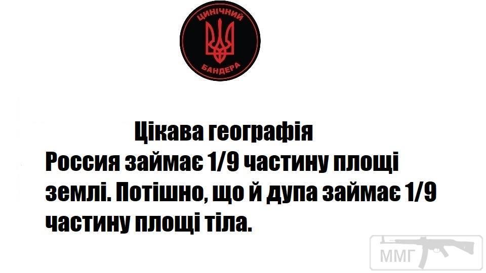 31384 - А в России чудеса!