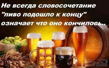 31390 - Пить или не пить? - пятничная алкогольная тема )))