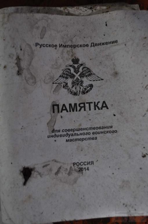 3142 - Запад и Восток Украины. Кто виноват и что делать?