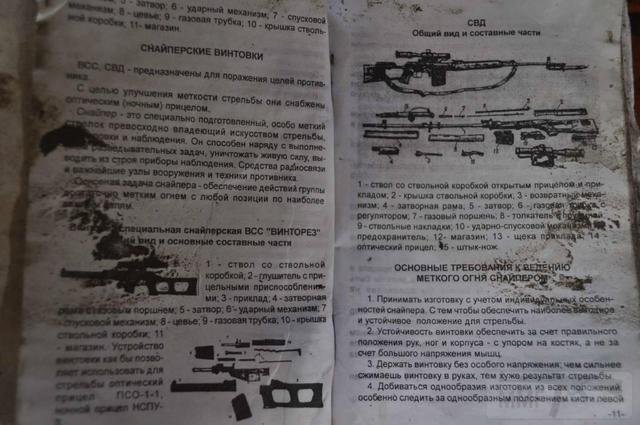 3143 - Запад и Восток Украины. Кто виноват и что делать?