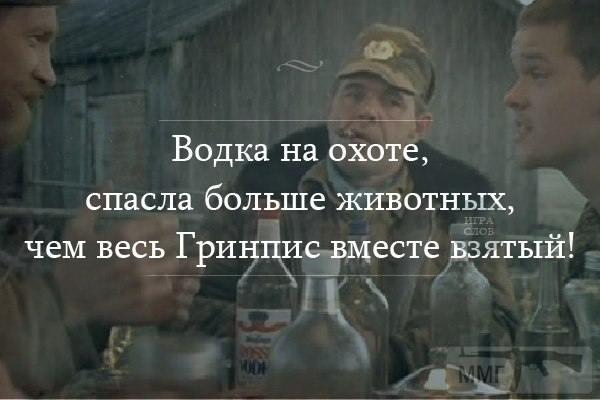 31507 - Пить или не пить? - пятничная алкогольная тема )))
