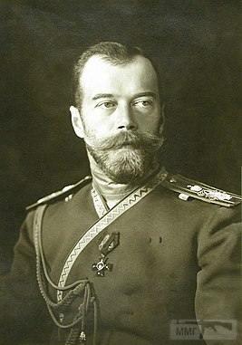 31510 - Последний русский Император