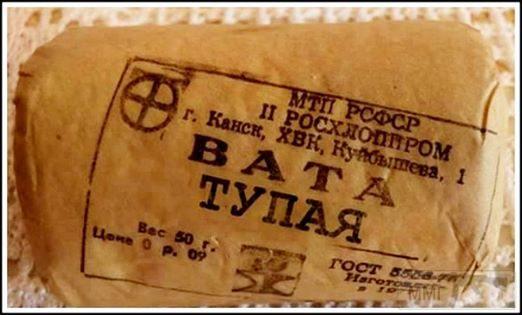 31520 - А в России чудеса!