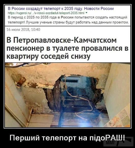 31522 - А в России чудеса!