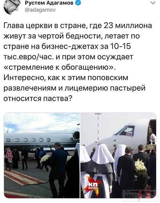 31523 - А в России чудеса!