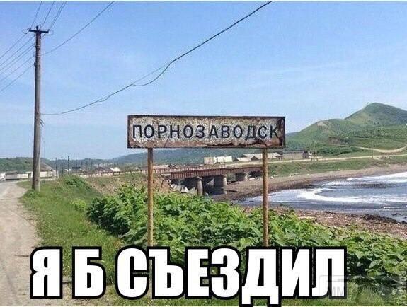31526 - А в России чудеса!