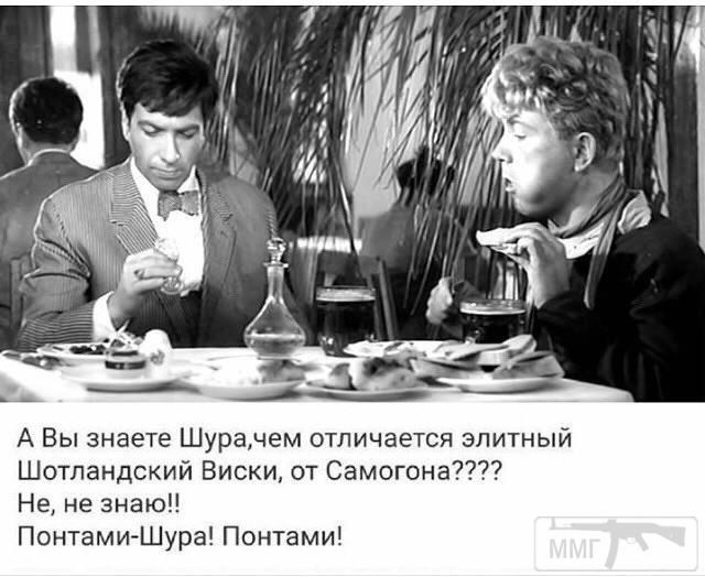 31528 - Пить или не пить? - пятничная алкогольная тема )))