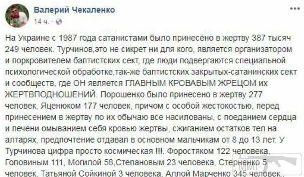 31595 - А в России чудеса!