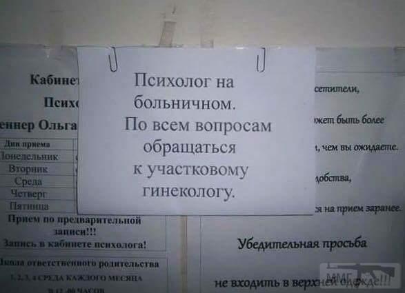 31646 - А в России чудеса!