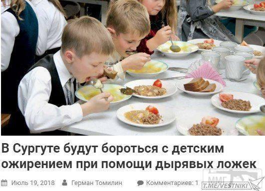 31647 - А в России чудеса!