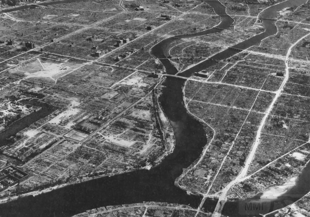 3168 - Вид Хиросимы с воздуха осенью 1945-го.