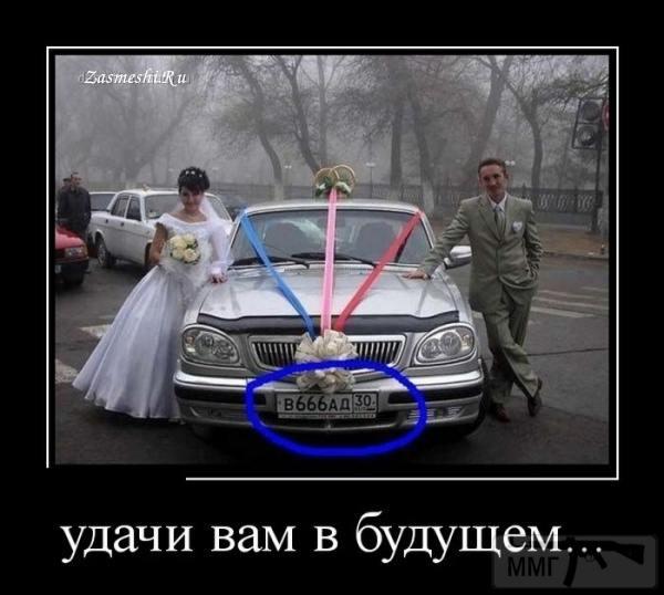 31691 - А в России чудеса!