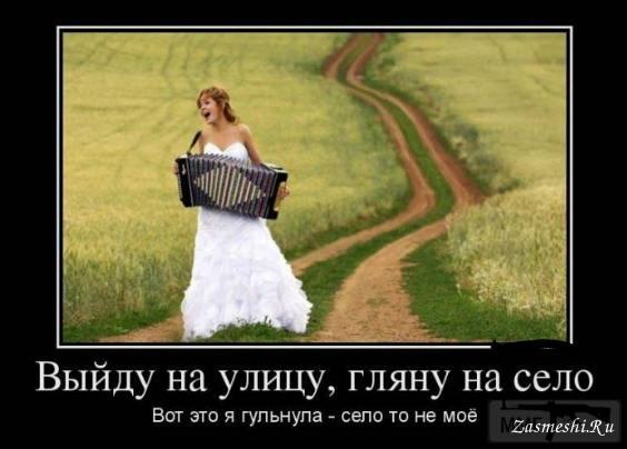31692 - А в России чудеса!