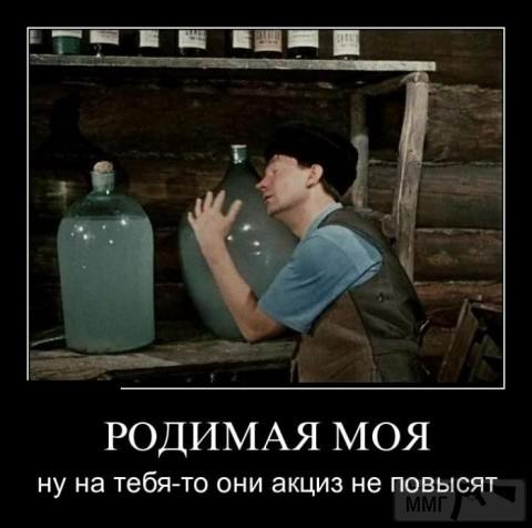 31718 - Пить или не пить? - пятничная алкогольная тема )))