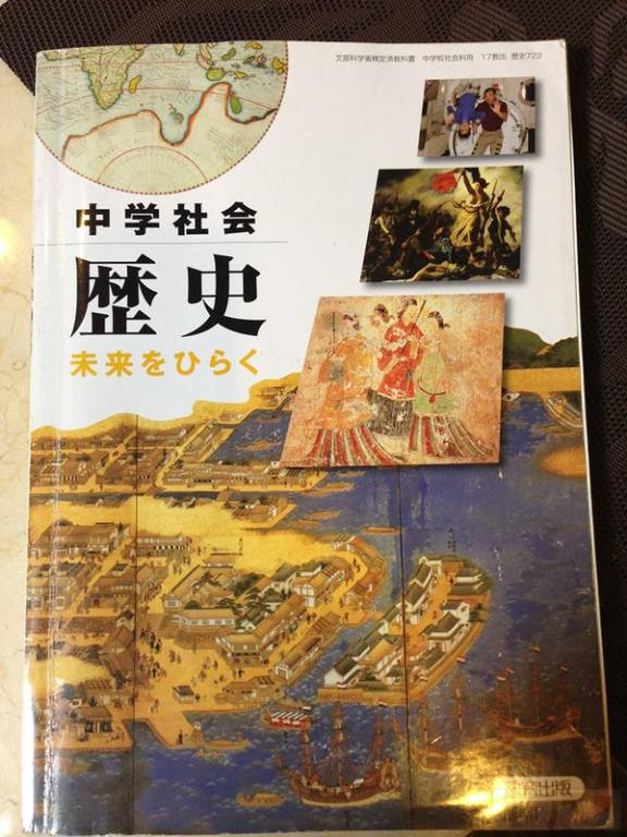 3173 - Хиросима и Нагасаки