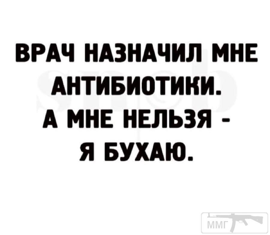 31744 - Пить или не пить? - пятничная алкогольная тема )))